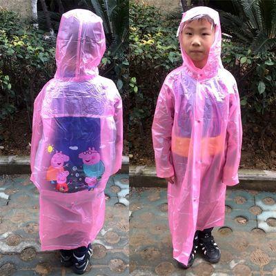 书包孩幼幼儿园雨衣儿童便携薄雨衣男女音儿小孩学生抖音宝宝时尚