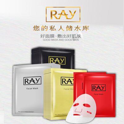 泰国RAY蚕丝面膜金色银色黑膜保湿补水祛痘控油收缩毛孔官方正品