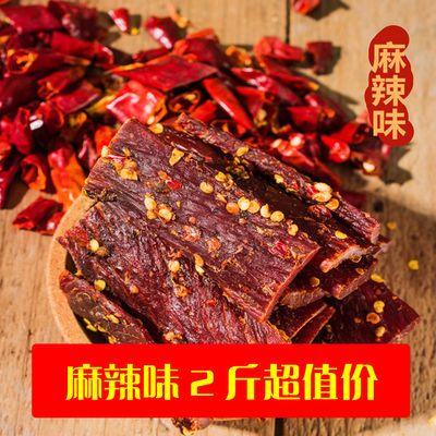 买一送一】风干牛肉干麻辣超干四川零食正宗手撕牦牛肉干西藏五香
