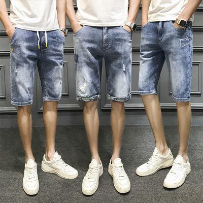 夏季新款牛仔短裤男宽松直筒弹力布中青年薄款刺绣破洞五分裤中裤