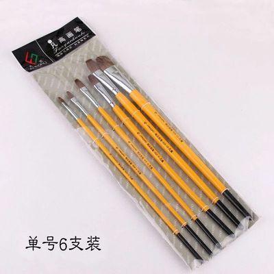 狼毫油画笔单支套装美术丙烯水粉鸭舌排笔 水彩颜料画笔