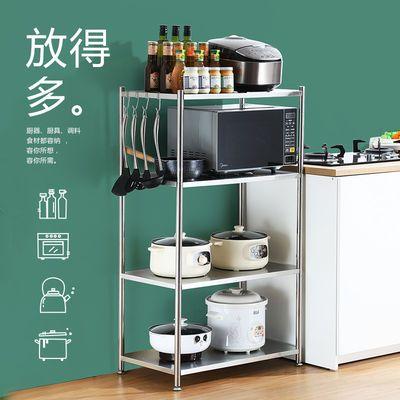 加厚不锈钢置物架多层多功能收纳架厨房简易落地微波炉烤箱仓库