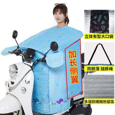 夏季薄款电动车挡风被防晒罩电瓶车遮阳挡风罩防水电动摩托车
