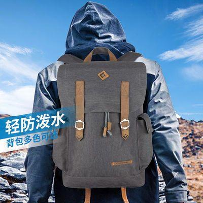 KingCamp双肩包男女时尚休闲背包户外旅行包电脑包商务包潮流背包