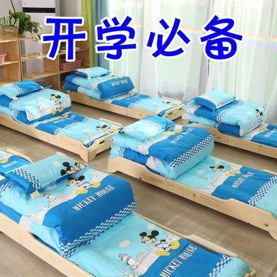 幼儿园被子三件套宝宝午睡被儿童全棉含芯六件套可拆洗卡通被褥夏