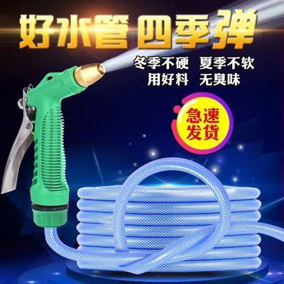 水枪水管家用高压洗车水枪浇花洗车神器汽车水枪头工具防冻爆软管