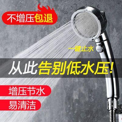 德国增压洗澡花洒头增压百分之200节水30 淋浴喷头套装手持水龙头