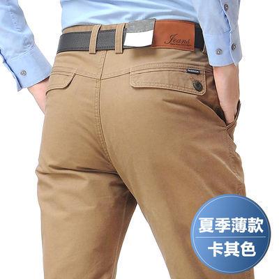 新款美国苹果纯棉新夏季休闲裤男士宽松直筒西裤薄款男装潮百搭长