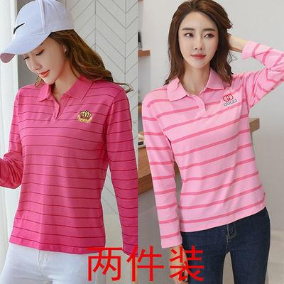 两件装】长袖条纹T恤女韩版上衣服女士秋装新款季翻领体恤打底衫