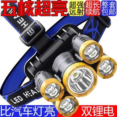 三头五头头灯强光充电式夜钓鱼户外远射超亮头戴式LED矿灯手电筒