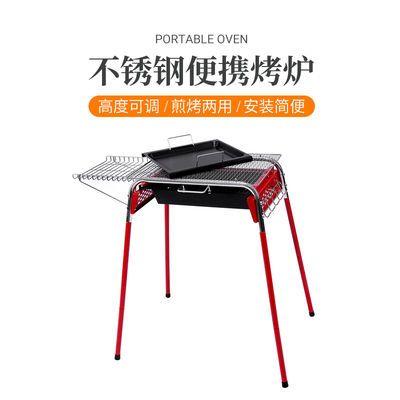 kingcamp烧烤炉户外烧烤工具不锈钢烧烤架家用便携折叠烤炉