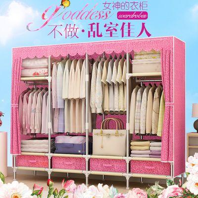 新品简易衣柜钢管加粗加固布衣柜双人挂衣架儿童衣橱双人组装收纳