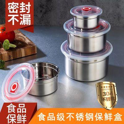 304不锈钢保鲜盒三件套带盖密封罐圆形保鲜碗储物盒 冰箱收纳盒