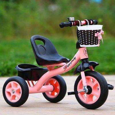 儿童三轮车脚踏车1-3-5周岁小孩宝宝手推车轻便单车自行车男女孩
