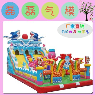 热卖厂家直营儿童城堡玩具充气蹦蹦床滑梯大型充气城堡室外大型淘