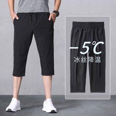 短裤男夏季薄款运动七分裤宽松透气裤中裤男士休闲速干大码沙滩裤