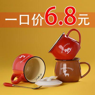 创意个性杯子陶瓷马克杯带盖勺潮流情侣家用咖啡杯男女茶杯喝水杯