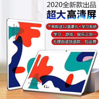新款超薄大屏平板电脑手机学习机游戏机高清安卓智能通话蓝牙WiFi