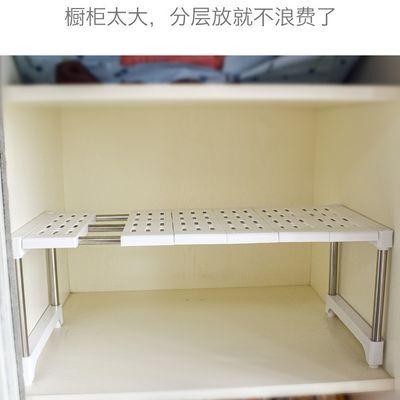可伸缩下水槽置物架厨房落地收纳架桌面多层衣柜隔板隔层整理架子