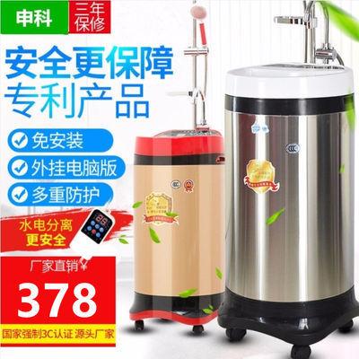 移动洗澡机农村家用不锈钢智能断电储水即热淋浴免安装电热水器