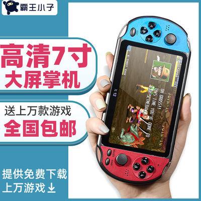 霸王小子掌上怀旧大屏PSP游戏机掌机电玩街机儿童GBA怀旧FC可充电