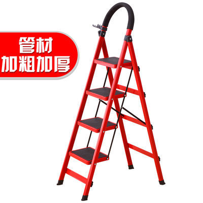 梯子家用多功能室内加厚伸缩梯便携扶梯折叠人字梯工程移动楼梯