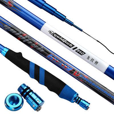 龙纹鲤鱼竿台钓竿超轻硬碳素鱼竿5.4米长节鱼竿手竿鱼竿渔具套装