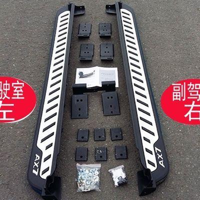 适用于东风风神ax7踏板AX7侧踏板ax7原装脚踏板风神ax7外侧脚踏