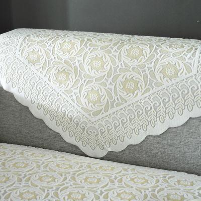 蕾丝沙发巾布艺沙发垫简约防滑四季通用靠背巾扶手巾客厅茶几盖布