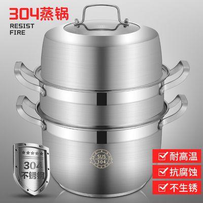 蒸锅304加厚不锈钢四层三层五层复底家用蒸笼锅煤气灶电磁炉通用