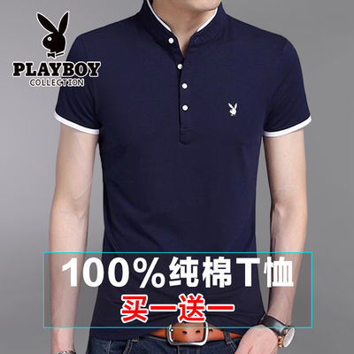 【买一送一】花花公子男士纯棉短袖t恤翻领纯色POLO衫中青年男装