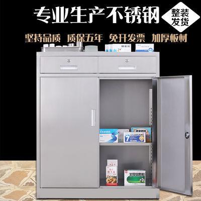 加厚带斗不锈钢矮柜 家用多层储物柜活动柜带锁资料柜医用床头柜