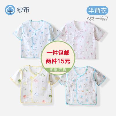 新生儿纯棉纱布半袖上衣宝宝夏季短袖和尚服半背衣婴儿棉纱薄T恤