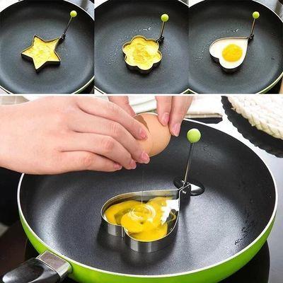 5件套不锈钢430煎蛋模具神器煎鸡蛋模型煎蛋器爱心形荷包蛋饭团