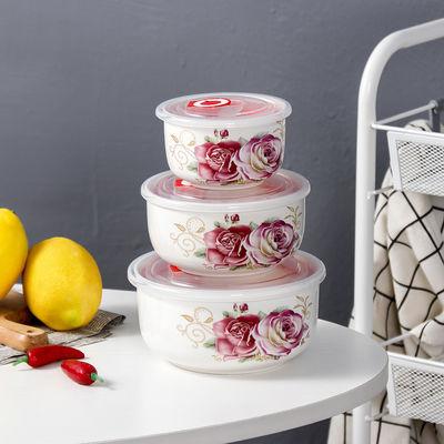 保鲜碗三件套陶瓷保鲜盒微波炉便当饭盒适用冰箱储物盒密封泡面碗