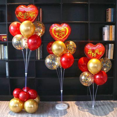 网红气球立柱桌飘装饰婚礼现场结婚布置婚房地飘支架路引婚庆用品