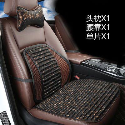 四季通用坐垫单片夏凉荞麦壳汽车垫无靠背冰丝防滑免绑三件套座垫
