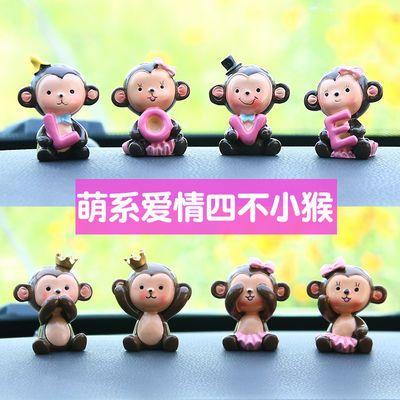 新款汽车摆件车载可爱卡通娃娃猴子情侣创意车内装饰品自行车饰品