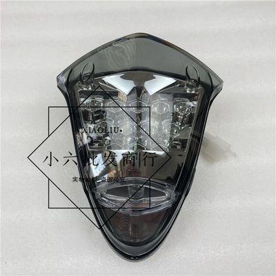 鬼火一代外壳配件pp件黑胶件内壳工具箱仪表脚踏板转向灯三阳德安