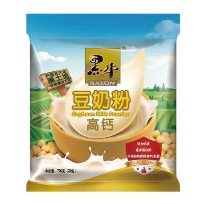 【1袋包邮黑牛豆奶粉维他命高钙豆奶粉700g独立小包营养早餐代餐