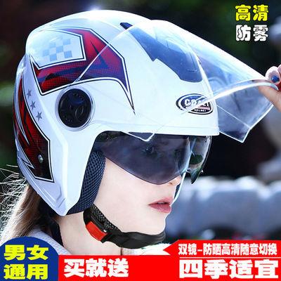 电动车头盔女男士四季通用冬季防雾保暖电瓶车半盔非摩托车安全帽