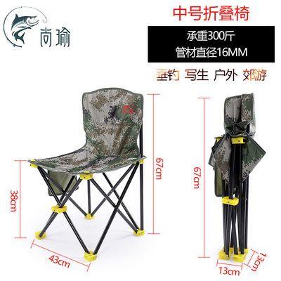 尚瑜钓椅凳折叠钓鱼凳户外休闲椅便携露营画凳写生椅子小马扎包邮