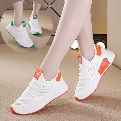 飞织运动鞋女韩版百搭夏季小白鞋平底休闲鞋女鞋春秋新款网鞋学生