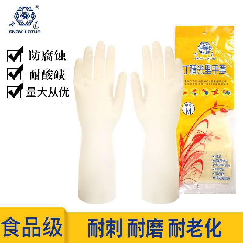家用洗碗手套清洁手套耐用型厨房手套橡胶洗衣服手套薄款防水刷碗