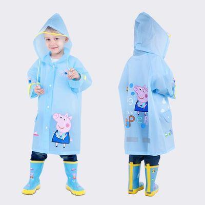 儿童雨衣幼儿园学生小孩防雨服大童雨披雨具男女童大帽檐宝宝雨衣