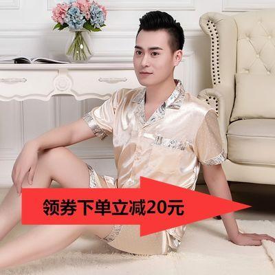 【加肥加大 优质面料】新款夏季男士睡衣春秋短袖薄款丝绸家居服