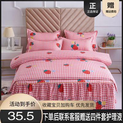 新款韩版床裙床罩被套亲肤磨毛被罩四件套公主风床上用品有三件套