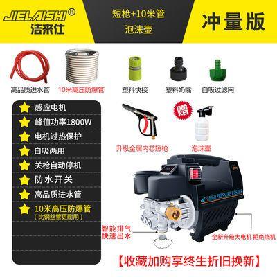 洁来仕220V高压洗车机家用全自动洗车神器便携式刷车泵水枪清洗机