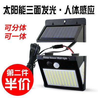 分体式太阳能灯家用三面发光室内户外庭院灯人体感应防水LED壁灯