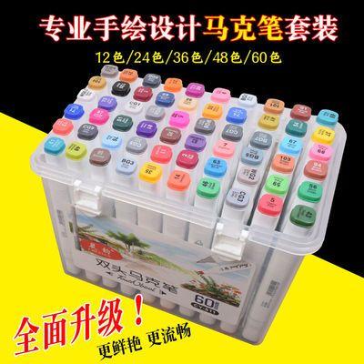 晨韵双头马克笔Touch bool mark手绘学生套装彩色笔广告笔涂鸦笔
